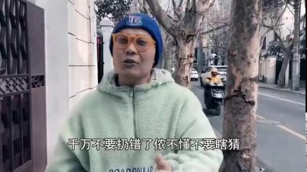 """【这首上海话的嘻哈,有没有唱出你心中的上海?】每个人的心中,都有一个上海。每个人心中的上海,都像是一首歌。""""小热狗""""是一名土生土长的上海""""8..."""