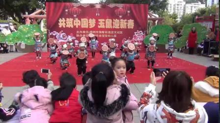 2020年梧州市金宝宝幼儿园迎春活动