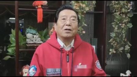 """像好而生 影领未来 """"成都市摄影界2020新春联谊会""""在蓉举行"""