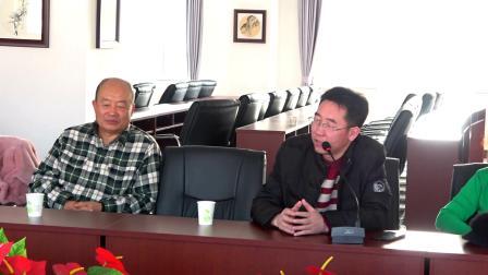 长白山绛珠草文学协会第七届年会-2020年1月12日