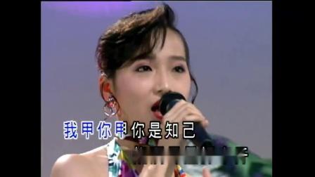 闽南语《免失志》12大美女