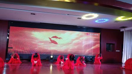 常宁市老年大学2020年春节联欢演出校舞蹈队舞韵瑜伽大鱼海棠