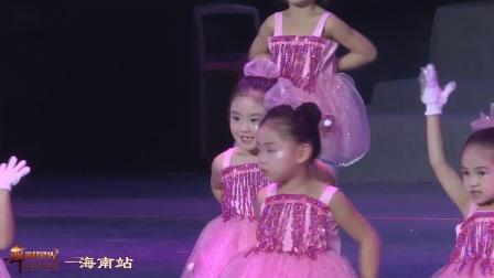 2019舞彩星光全国少儿舞蹈比赛-海南站-4《一双小小手》