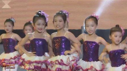 2019舞彩星光全国少儿舞蹈比赛-海南站-2《小脚丫》