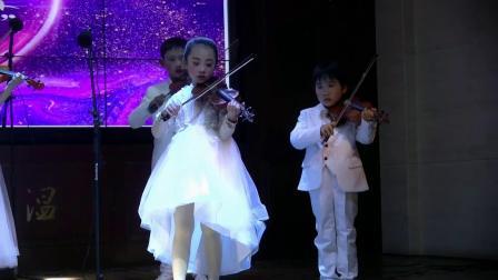 振宇艺术培训2020新年音乐晚会