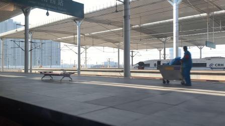 G113济南西站发车(右侧车窗)