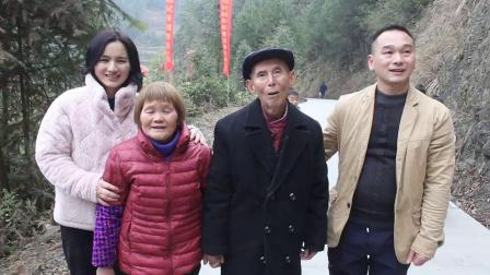 2020.1.15 航拍刘华清先生八十华诞周菊贞女士七十华诞双寿庆典