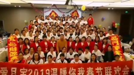 青岛月嫂培训机构-爱月宝恭祝大家新年快乐