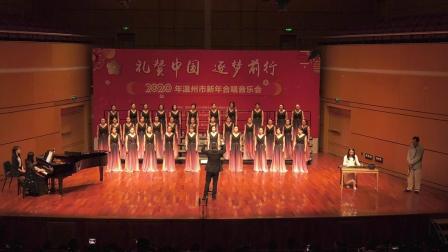 13.龙湾区文联永电合唱团《那段时光》