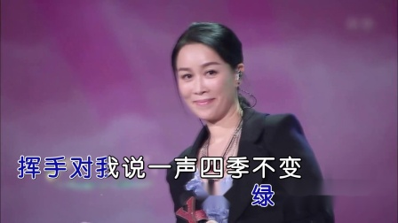 那英&肖战--被风吹过的夏天(中国梦之声)--合唱--国语--LIVE--大陆--原版伴奏--高清--1--2