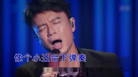 李克勤&周深--大会堂演奏厅(中国梦之声)--合唱--国语--LIVE--大陆--原版伴奏--高清--1--2