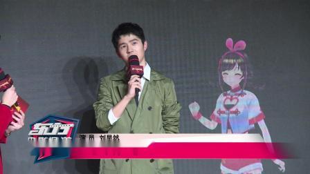 【东方电影报道20200116】《唐人街探案3》北京发布会,历经五年主创感慨颇多