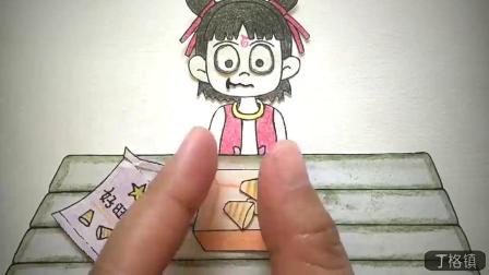 手绘定格动画:盘子里装着,手上戴着,哪吒吃脆角好会玩