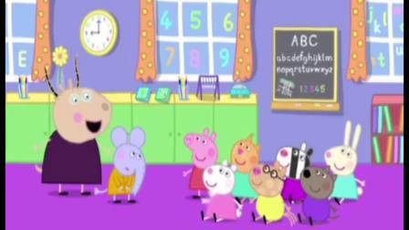 搞笑配音第30集:佩奇被新来的校霸叫声洗脑,太有趣