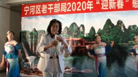 宁河区老干部局2020迎新春慰问老干部:凤尾竹艺术团演出