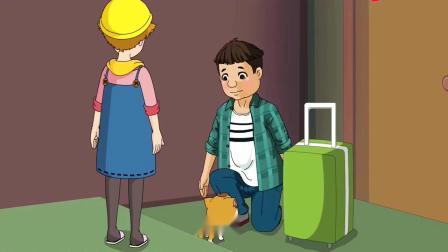 俏皮大嘴猫:阿要去出差,把大嘴猫送到小燕家,大嘴猫非常不舍
