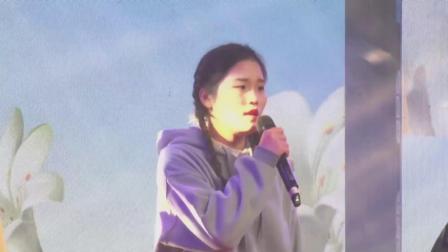 2-歌曲串烧-《消愁》《南山南》《目不转睛》《情深深雨蒙蒙》-2020锦堂职高师生迎新会汇演