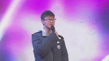 6-歌曲-开心向前飞-2020锦堂职高师生迎新会汇演
