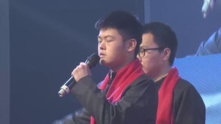 13-朗诵-我骄傲我是中国人-2020锦堂职高师生迎新会汇演