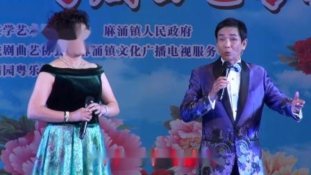 4.粤曲对唱:林冲泪洒沧州道(字幕版)