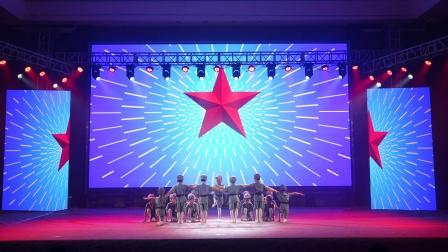 06《红星闪闪》3级(1)班 -2020年朵朵武道中心文艺汇演