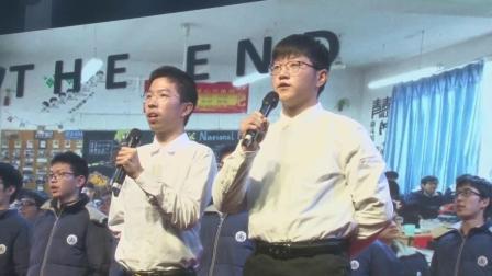 26-朗诵-《我们的三年》-2020锦堂职高师生迎新会汇演
