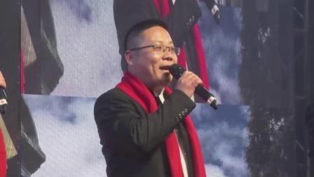 28-锦职行政团队-《圆梦锦堂》-2020锦堂职高师生迎新会汇演