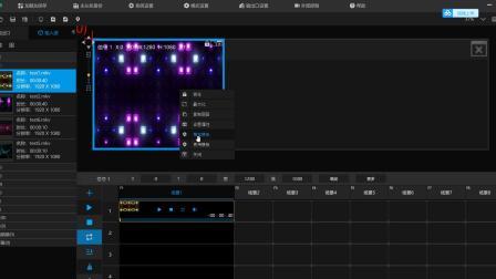 R5教学视频—模板功能