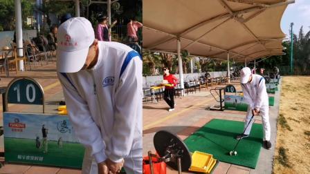 玩高尔夫.mp4