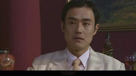 保密局1949 2005  01