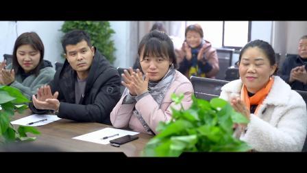 邓州真麦食品有限公司宣传片