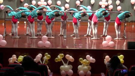 小红花舞蹈学校基本功表演