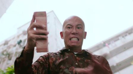 TVB【黃金有罪】第9集預告 何廣沛窄巷苦戰毒販