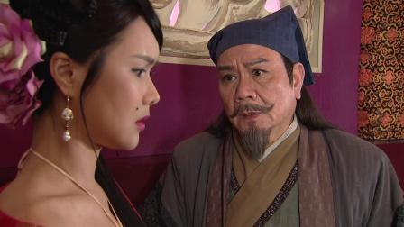 TVB【丫鬟大聯盟】第14集預告 燕貞自甘墮落做名妓