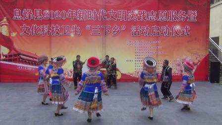贵州苗族芦笙舞 表演:贵州省息烽县永靖镇