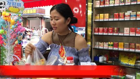 捷龙购物商场南溪店2020新春年货大促销