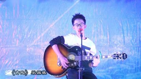 001 《吉他》乐器班