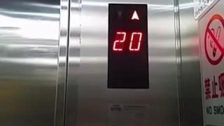 田贝花园e座住宅楼电梯
