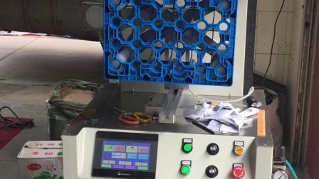 电动伺服垂直升降丝印机多工位旋转印花机塑料壳电器外壳丝网印刷机全自动平面丝网印刷机调试印刷安装全部过程东莞市优远印刷机械有限公司