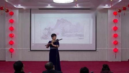 笛子演奏《水墨雪》 2020实验学校春节联欢晚会