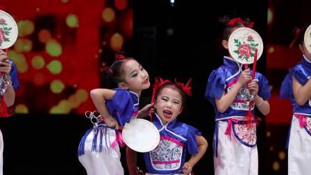 银河之星2020少儿艺术盛典延安选区 选送单位:蓝天少儿舞蹈培训中心《扇鼓妞妞》