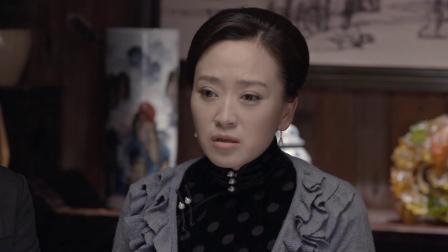 一剑横空 精彩看点:范夫人拜托盛忠豪等人带走小亭,希望儿子能成为为国效力的人才