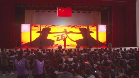 06-《水火流星》-慈溪技师学院2020年迎新文艺汇演暨庆祝中华人民共和国成立70周年主题教育活动颁奖