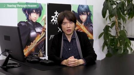 《任天堂明星大乱斗特别版》直播活动完整视频