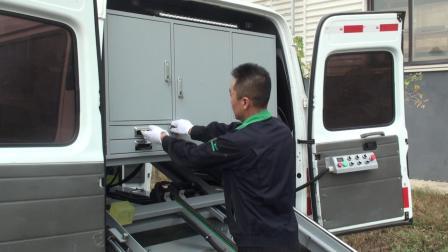 可移动的汽修站——纳思达汽车救援服务车(升级版)