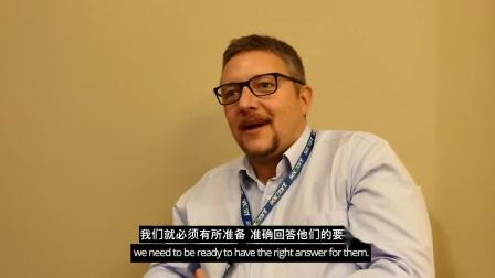 希乐仑PLM客户访谈来自Campari集团的Lorenzo Vergani