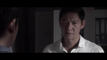 缉毒精英(第01集)[超清]