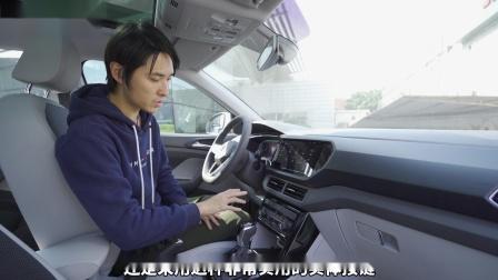 合资小型车空间小、配置低?不一定-玩车TV