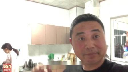 农民王小:老爸病老妈吃小灶?儿媳一碗冰糖雪梨,老妈不好意思了