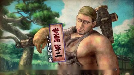 【3DM游戏网】《侍道外传:刀神》中文预告